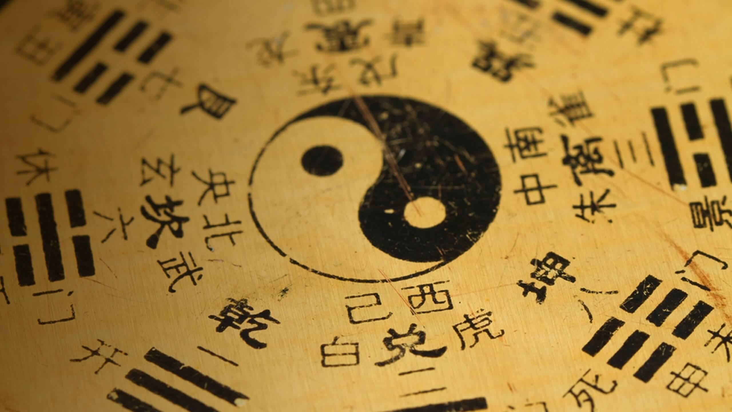 Os Efeitos Terapêuticos do Leite de Cabra na Medicina Tradicional Chinesa